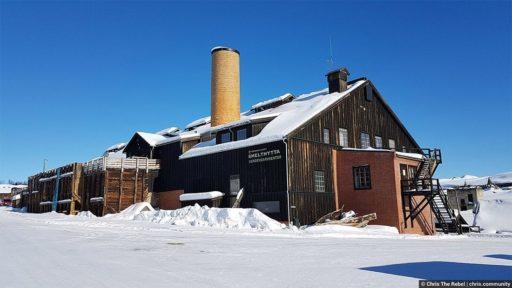 музей медной промышленности в городе Рёрус