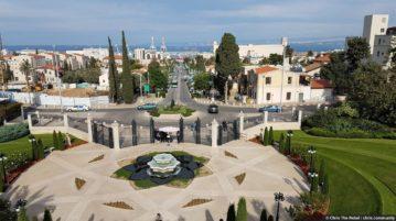 Хайфа: северные ворота Израиля