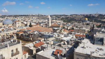 Старый город Иерусалима — жемчужина Израиля