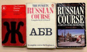 Русский язык на сайте и моя точка зрения на современный русский язык