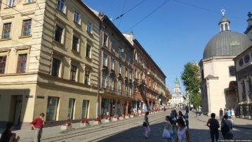 Львов: европейская столица Украины