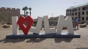Великолепный Иерусалим глазами урбаниста